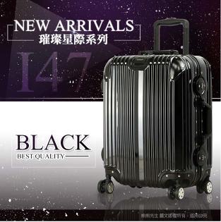 《熊熊先生》旅展推薦特賣 亮面 行李箱|拉桿箱 29吋 鋁框 I47 旅行箱 最新型海關圓形鎖 大雙輪
