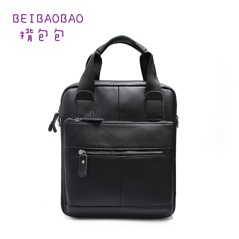 【BEIBAOBAO】首爾貴族真皮兩用包 (時尚黑 共兩色) 0