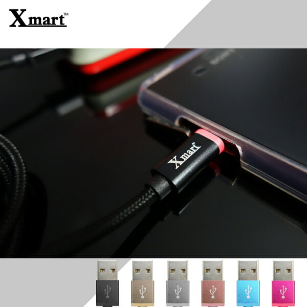 Xmart  Micro USB 120cm 發光編織傳輸線/充電線/OPPO N1/N1 mini/N3/Neo 3/Find 7/Find 7a/Yoyo R2001/F1 A35/鴻海 InFocus M810/M812/M808/M320/M320e/M330/M350/M370/M2/M250/M510/M511/M518/M510T/M530/M535/M550/IN610/IN810/IN815/亞太版 M2+/M210