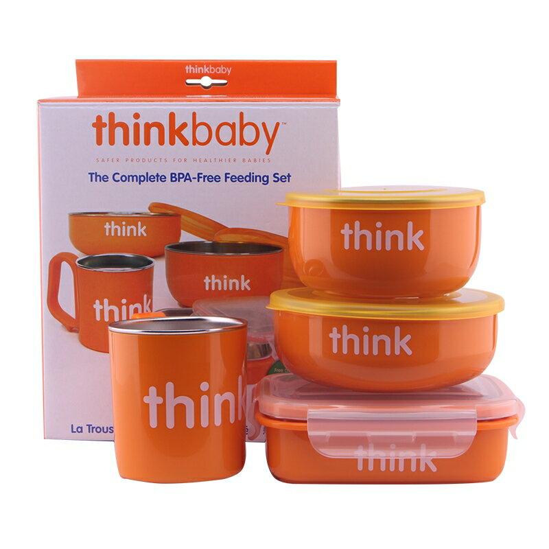 美國 ThinkBaby BPA Free 不鏽鋼兒童餐具組 橘色 *夏日微風* 哺育用品kids001