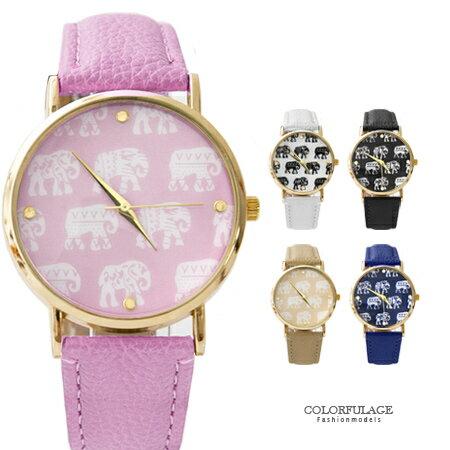 手錶 異國風童趣大象滿版圖案造型質感皮革手錶 中性款男女不分 柒彩年代【NE1591】單支售價