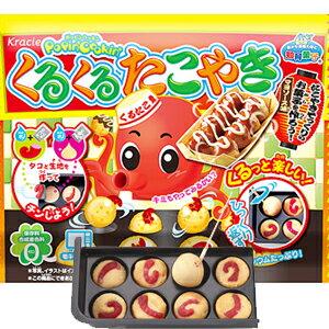 日本Kracie 知育菓子 知育果子 手作章魚燒DIY [JP332] - 限時優惠好康折扣