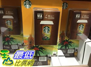 [105限時限量促銷] COSCO STARBUCKS VIA READY BREW 哥倫比亞即溶研磨咖啡2.1公克X26包入 _C67152
