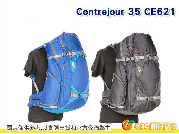 美國 CLIK ELITE 戶外攝影 Contrejour 35 攝影雙肩背包 CE621 黑/藍 勝興公司貨