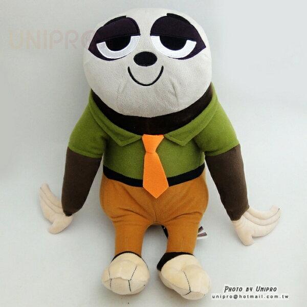 【UNIPRO】迪士尼 動物方城市 Zootopia 快俠 Flash Q版 樹懶 樹獺 公務員 玩偶 絨毛娃娃
