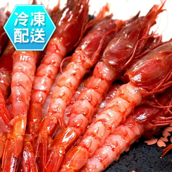 胭脂蝦(大) 500g 生食美味   樂活生活館