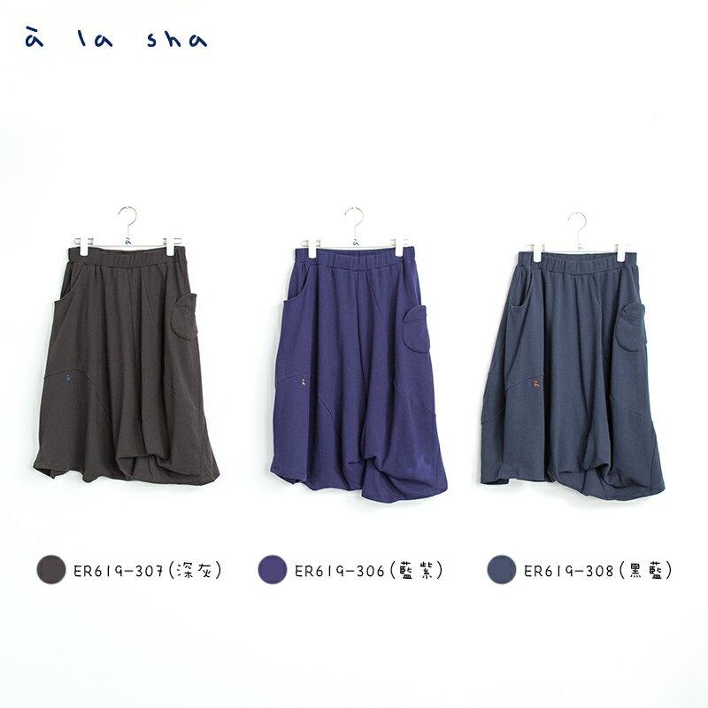 a la sha enco à雞蛋口袋裙褲 3