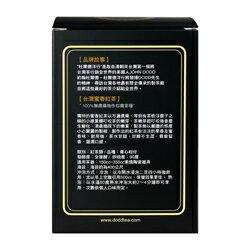 【杜爾德洋行 Dodd Tea】嚴選蜜香紅茶37.5g 5