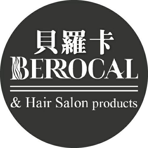 BERROCAL 貝羅卡