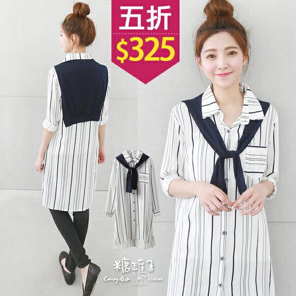 ~ 650五折325~糖罐子直條紋口袋披肩綁帶長版襯衫→白 + ~E39913~
