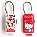 【真愛日本】15091500089國際TSA海關鎖-KT藍衣紅 三麗鷗 Hello Kitty 凱蒂貓 行李箱配件