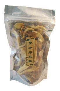 秀珍菇酥餅-60g包裝