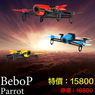 Parrot Bebop 四軸 遙控飛機 無人機 飛行模擬 空拍機 飛行器  Bebop