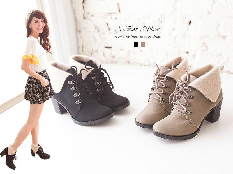 格子舖*【KTW6671】MIT台灣製 韓版時尚質感麂皮 綁帶7CM粗高跟 反摺柔軟絨布短筒靴 短靴 2色 1