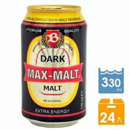MAX-MALT醇麥卡濃黑麥汁 330mlx24瓶(箱)~中秋節特惠 原價$912 特價$670