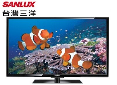 SANLUX 台灣三洋 48吋 LED液晶顯示器 SMT-48MV6