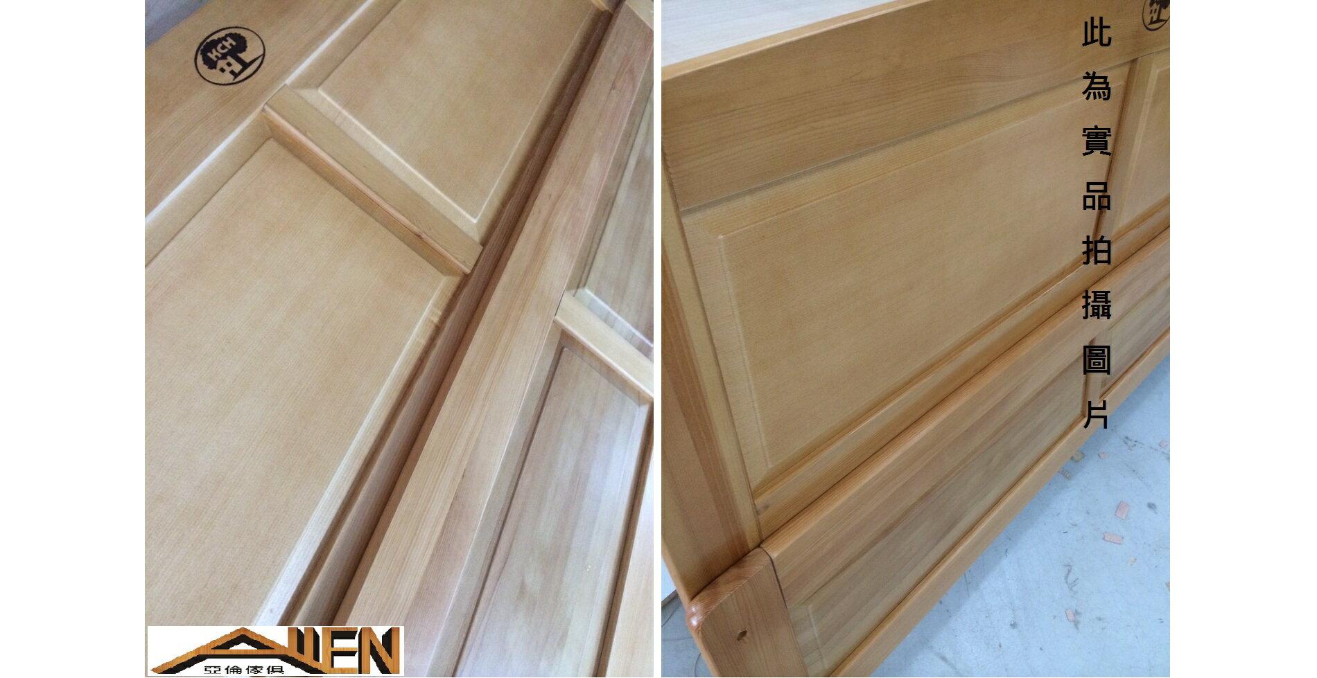 亞倫傢俱*史達琳檜木實木3.5尺單人床架 2
