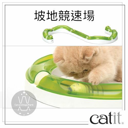 +貓狗樂園+ CATIT|喵星2.0樂活。坡地競速場|$750 0