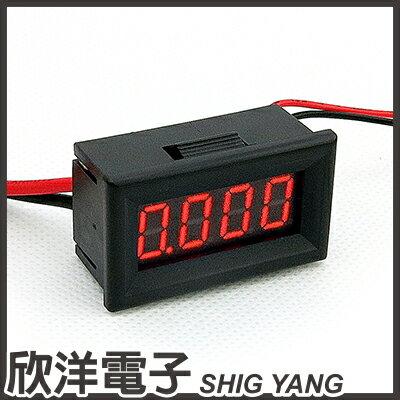 ※ 欣洋電子 ※ 防水型 0.36 四位元 LED 電流錶頭 DC 10A / 紅、綠、藍、黃,多色光自由選購 / 0696B系列