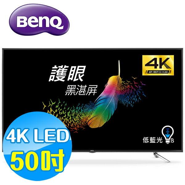 BenQ明基 50吋 50IZ7500 4K護眼 LED液晶顯示器 液晶電視(含視訊盒)