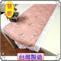 鄉村風zakka雜貨到台灣製造雙層桌旗巾35寬《晨露》鄉村風緹花桌布 桌巾 床尾巾 三角桌巾◤彩虹森林◥