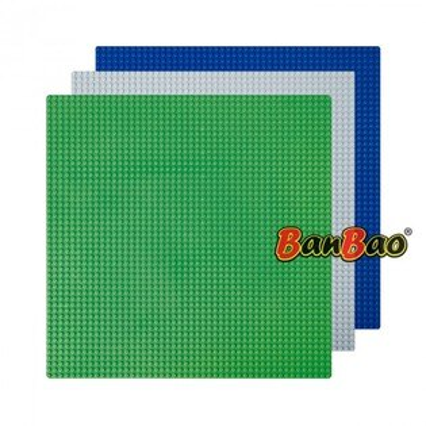 【BanBao 積木】其它配件-積木專用大底板 8492 (共三款可選,樂高通用) (滿2000元再送積木回力車一盒)