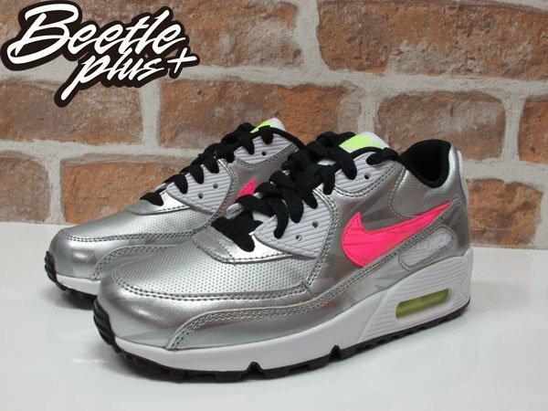 BEETLE PLUS NIKE AIR MAX 90 FB GS 亮面 皮革 銀白 粉勾 氣墊 慢跑鞋 705392-001 1