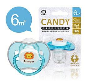 『121婦嬰用品館』辛巴 糖果拇指型安撫奶嘴 - 藍色 (較大) 0
