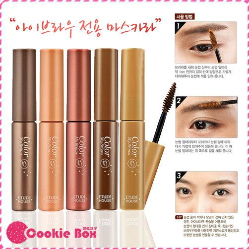 韓國 Etude House 眉飛色舞 染眉膏 棕色 系列 4.5g *餅乾盒子*