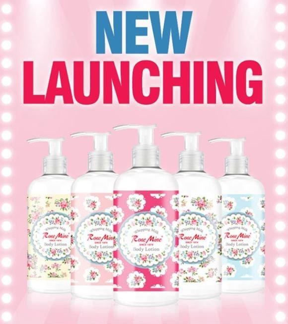 韓國 EVAS 玫瑰香水保濕滋養身體乳 300ML 玫瑰花園 寶貝嫩香 希臘女神 百合花香