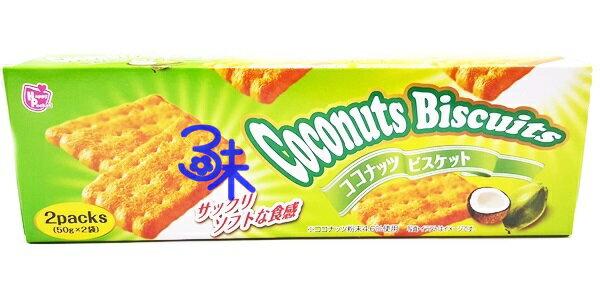 (日本) 樂天椰子餅乾 1盒 100公克 特價 65 元 【4571311421779 】