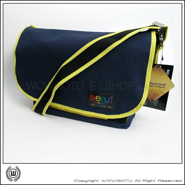 【 BERUF 】與眾不同.日本最激潮貨Messenger Bag - 17M 黃藍 - 好評發售中