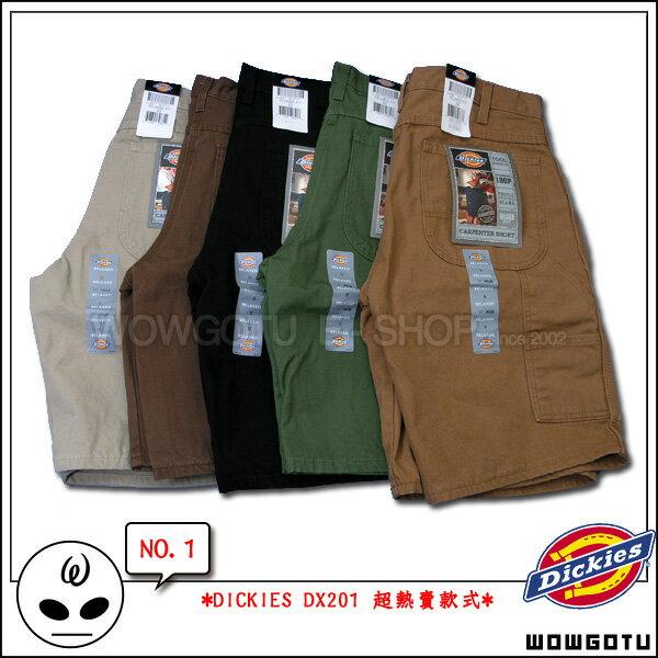 【WOWGOTU DICKIES 代理商授權販售店】Dickies DX201 素面短版工作褲