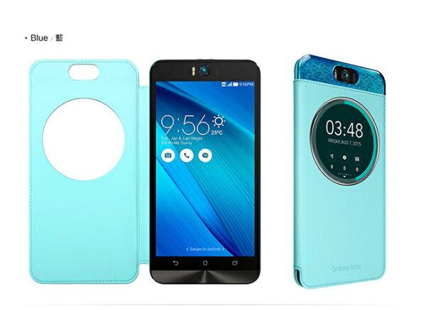 原廠智能皮套 ASUS ZenFone2 Selfie ZD551KL/手機殼/手機套/側掀套/視窗套【馬尼行動通訊】
