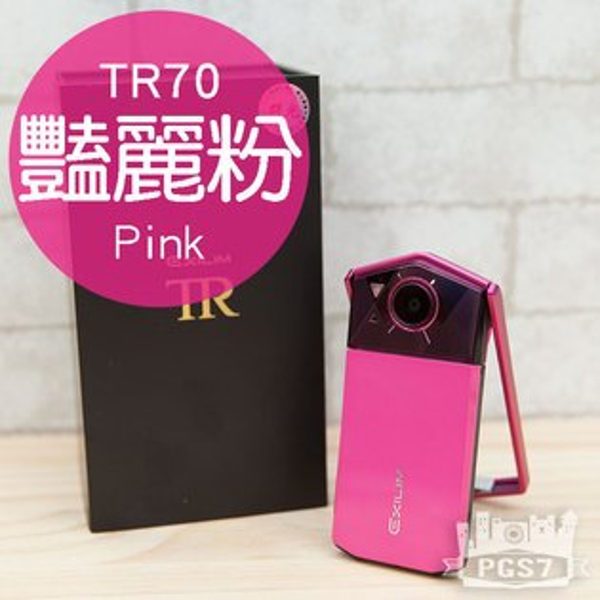 PGS7 - Casio 自拍神器 TR600 TR-600 / TR70 艷麗粉 桃紅 Pink 公司貨 全新