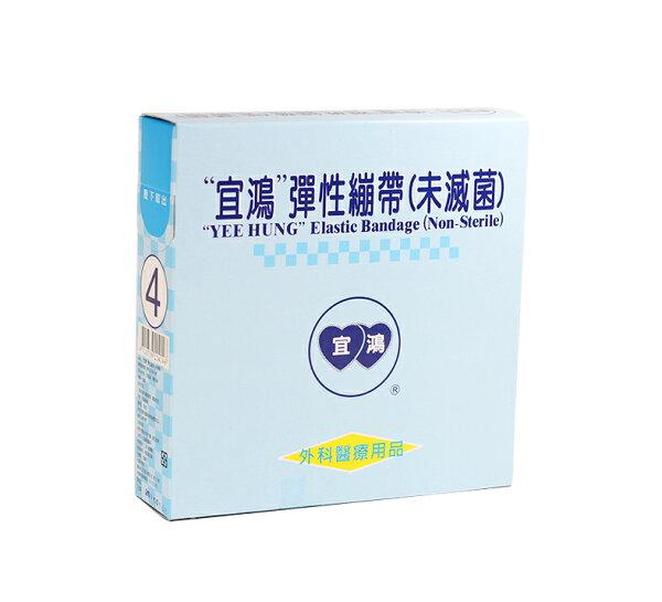 【醫康生活家】宜鴻網狀繃帶 4號(適用於腳踝) 20碼/盒裝