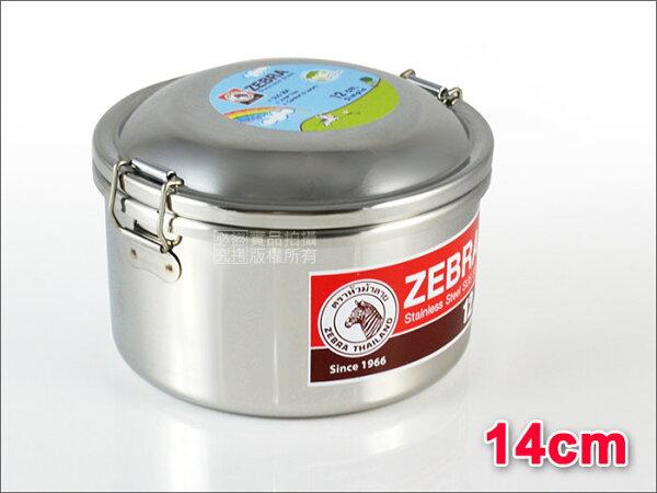 快樂屋♪ 極厚款~ZEBRA 斑馬牌 304不鏽鋼圓型雙層便當盒.飯盒.餐盒 14cm