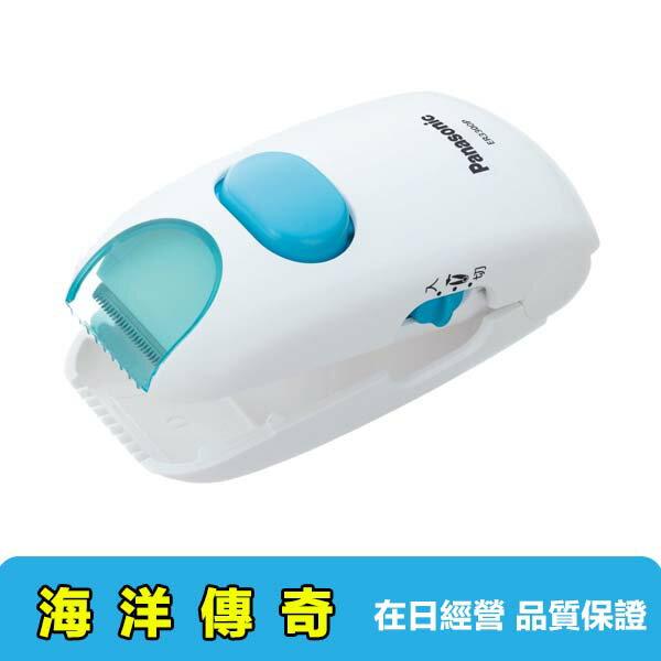【海洋傳奇】【日本直送免運】日本 國際牌 Panasonic 安全兒童理髮器 電動剪髮ER3300P-W (附油/刷)