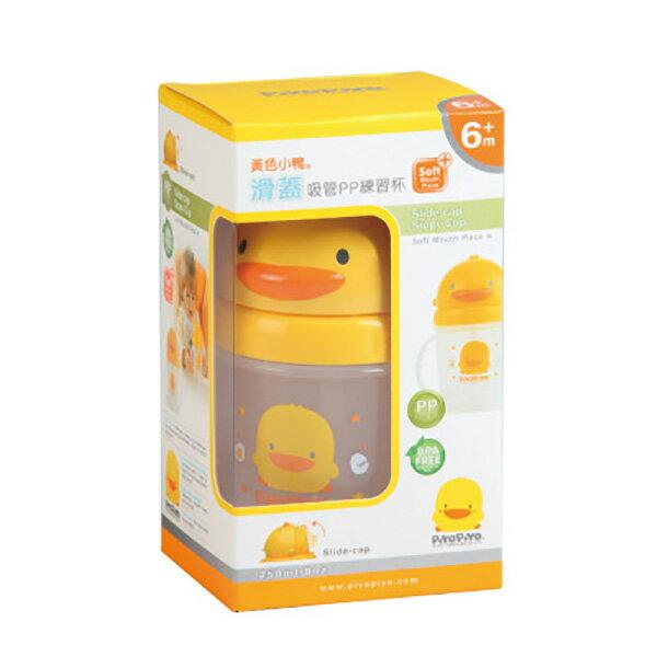 『121婦嬰用品館』黃色小鴨 滑蓋造型PP練習杯 250ml 3