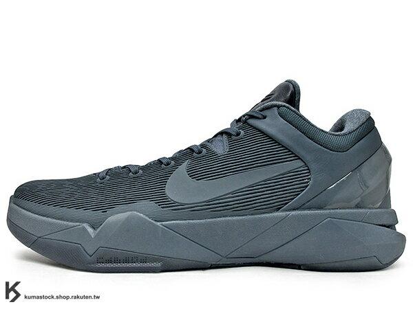 [28.5cm] 2016 退休紀念包 經典籃球鞋款 重新復刻 NIKE ZOOM KOBE VII 7 FTB FADE TO BLACK 灰黑 黑曼巴 輕量化 氣墊 AIR 籃球鞋 Bryant 強力著用 (869460-442) !