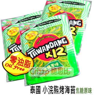 原味★【脆思比】泰國TAWANDANG小浣熊烤海苔★零油脂素食可食用 1