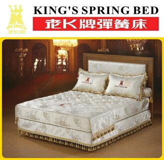 老K牌彈簧床-獨立袋裝系列-雙人床墊-5*6.2