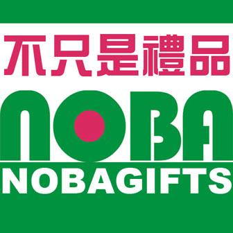 NOBA 不只是禮品