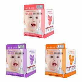 Simba小獅王辛巴 - 母乳記憶超柔防脹氣奶嘴 - 寬口圓孔1入 0