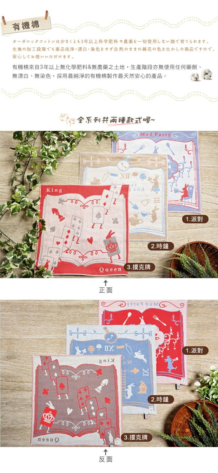 日本今治 - ORUNET - 撲克牌緹花手帕(紅)《日本設計製造》《全館免運費》,有機棉,純棉100%,觸感細緻質地柔軟,吸水性強,日本設計製造,天然水洗滌工法,不使用螢光染料,不添加染劑