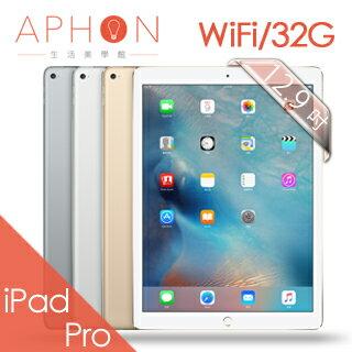 【限量豪華組合】Apple iPad Pro Wi-Fi 32GB 12.9吋 平板電腦(送高透光抗刮專用保護貼(日本原料)+2A雙孔快速充電器+側掀式皮套+傳輸線保護套)
