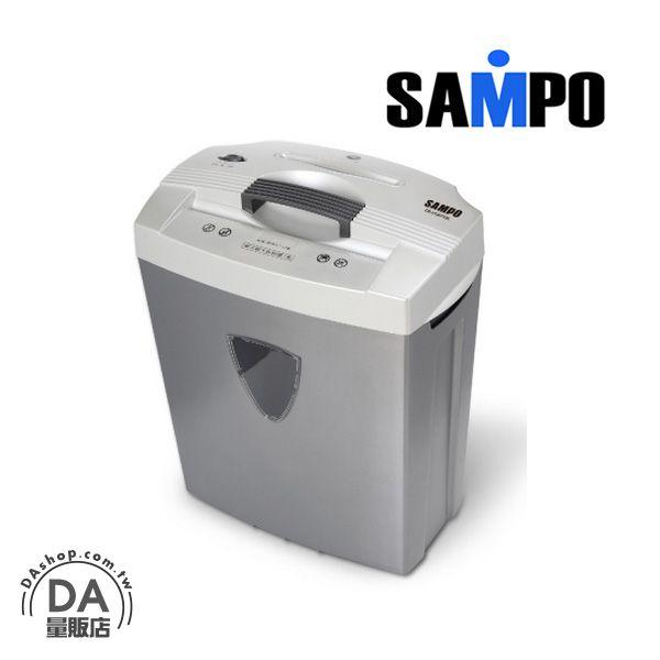 《DA量販店》聲寶 SAMPO 短碎狀 多功能 專業 碎紙機 CB-U13071SL(W89-0096)