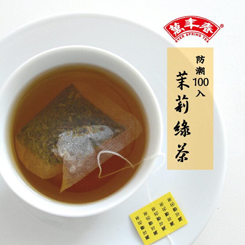 《萬年春》防潮茉莉綠茶茶包2g*100入/盒 - 限時優惠好康折扣