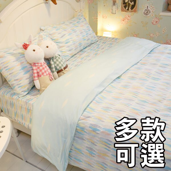 精梳棉  枕套乙個  綜合賣場 20款可選 台灣製造 0
