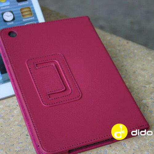 蘋果 iPad Air 9.7吋 平板專用 荔紋保護套(NA091)